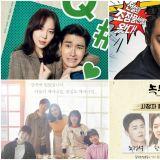 韩剧 4 月新剧又一波,又有选择障碍了
