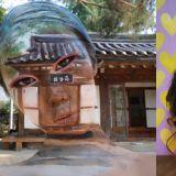 韓國正妹彩妝藝術家!展現超強化妝技術~營造「錯視感」看完十張圖讓你狂起雞皮疙瘩...