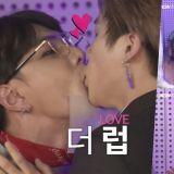 iKON玩嘴巴傳紙條遊戲,結果居然真的親到嘴!
