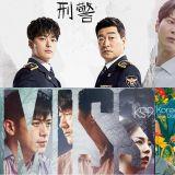 本週韓劇《我們,愛過嗎》《模範刑警》完結《Alice》《Missing:他們存在過》首播