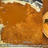 《姜食堂》上新菜!姜虎东VS李秀根两人的猪排差别也太大了吧~