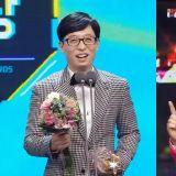「怪物新人」劉三絲《玩什麼好呢》獲獎,也是劉在錫出道29年第一次拿到「新人賞」