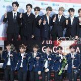 Wanna One与家人们共度春节 三月初将携迷你专辑《Gold》回归歌坛!
