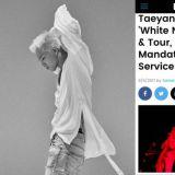 BIGBANG太陽Solo專輯大成功 「最想讓大家看到真實自我」