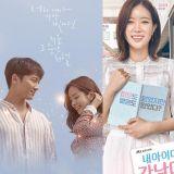 八月首周韓劇話題性《陽光先生》奪冠,《我的ID是江南美人》緊追在後~!