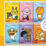 韩国邮局发行「Kakao Friends」特别邮票!明日开始在全韩国邮局贩售,是限量的哦!