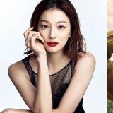 李伊有望参演《当恶魔呼唤你名字》 与郑敬淏携手演出!