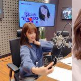 Apink郑恩地在电台收到「吴某某」听众来信:原来是吴夏荣!