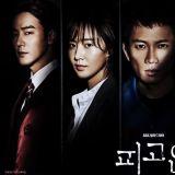 精彩保证!《被告人》PD 与编剧再度携手 SBS 新戏《胸腔外科》下半年上档