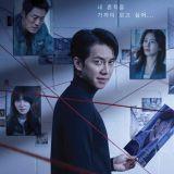 【KSD評分】由韓星網讀者評分:《文森佐》今明晚播出最後2集啦!