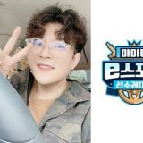 新項目再+1!SJ神童&洪真英將擔任MBC中秋特輯《偶像電子競技錦標賽》的MC