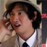 《Busted!明星來解謎》將推出第3季!曾出演第1季的李光洙有望回歸