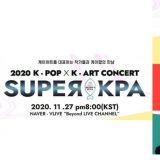 慈善線上演唱會!《2020 SUPER KPA》出演陣容SJ、NCT DREAM等,演出收益將部分捐出!