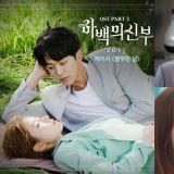 《河伯的新娘2017》完結後滿滿的「各種遺憾 」但演員、畫面、OST都好美好好聽啊~!