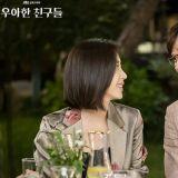 《优雅的朋友们》刘俊相男主角色分析:现实中遇到这种好男人就嫁了吧!