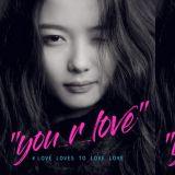 金裕贞首次韩国个粉丝见面会! 9月23日举办,和粉丝共度18岁的开端