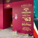 「喜欢哈利波特的朋友一定很想来打卡~」韩国的哈利波特魔法圣地:Minalima小屋!
