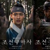 《朝鲜驱魔师》吸睛8人物海报出炉:面对恶灵,他们各怀鬼胎