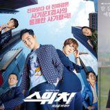 今春哪些韩剧在海外人气最高?《经常请吃饭的漂亮姐姐》、《Switch-改变世界》称霸中、日