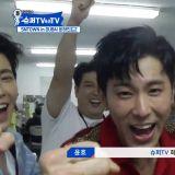 《SUPER TV中的TV》SJ和允浩在家族演唱会待机室玩嗨了~!