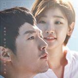 这个星期一、二你除了看《Doctors》和《又,吴海英》大结局,有看KBS新剧《Beautiful Mind》吗?
