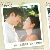 《第3種魅力》這兩首唱入人心的OST你喜歡「快版」還是「慢版」呢~!?