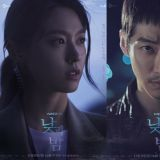 《日與夜》主海報、人物海報:雪炫、李清娥將從南宮珉身上追查起「眩目的黑暗真相」