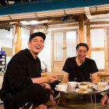 《一日三餐》公开李瑞镇、Eric与尹均相合照 笑容灿烂