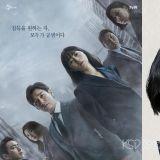 曹承佑、裴斗娜主演新劇《秘密森林2》團體海報公開,接在《雖然是精神病但沒關係》之後播出!