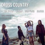姜漢娜與歌手譽恩、保亨、Suran合作曲《Cross Country》公開