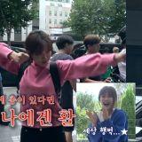 《先熱情地打掃吧》花絮,金裕貞&尹鈞相 其實想演的是「動作戲」?!