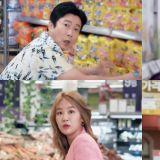 李壽根、金希澈、韶宥和P.O擔任KBS新綜藝《Some vival1+1》的MC!節目將在26日首播!