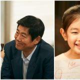 電影《擔保》成東鎰:下次能不能找我跟河智苑演CP?不要當父女了?