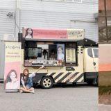 《汉摩拉比小姐》的CP啊!金明洙为正在拍摄新剧《Do Do Sol Sol La La Sol》的高雅罗送上咖啡车:「为奴那应援」