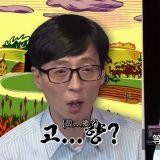 这集《第六感2》太爆笑!成员们玩接龙游戏狂「超车」,刘在锡直接打断:「你们够了」