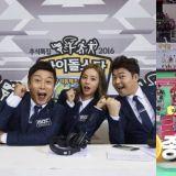 MBC《偶运会》不受大罢工影响,宣布照常录制! 但网友都表示:干脆别录了!