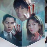 《醫生耀漢》播出僅兩集收視率已破 10% 傲視同時段作品!