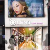 韓國No.1隱形眼鏡品牌:OLENS首間香港旗艦店!開幕免費送200對Color Con