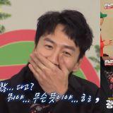 《Running Man》李光洙变身人气王?女演员都想跟他搭档为他创作爱情三行诗!