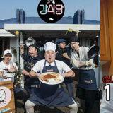 tvN人氣綜藝《姜食堂2》預計下月(5月)投入拍攝!P.O當然也一起~