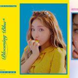 請夏回歸倒數一週 迷你三輯〈Blooming Blue〉概念照&曲目表出爐!