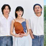 傳奇樂團紫雨林即將回歸 2021 年初開唱+發行新單曲!