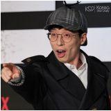 [图多]韩国首见综艺《Busted!明星来解谜》    刘在锡领军侦探团华丽登场!