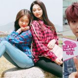 《Battle Trip》預告照公開!朴志訓、朴佑鎮與康美娜、磪有情20歲的第一次旅行!