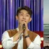 「最强绿叶」姜其永下月底(5月)举行婚礼!出演《RS》深情演唱自作曲《季节》 向女友公开求婚