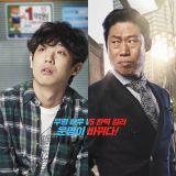 刘海镇、李准主演《LUCK-KEY》观影人数破300万 创下韩影新纪录