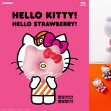 你不是Hello Kitty那是谁?是Hello Strawberry啊~XD