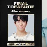 YG新男團第6位成員「再爆冷門」讓觀眾和網友怒:「人氣和實力都是倒數的,怎麼會選他呢?」