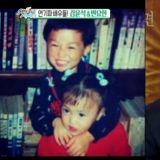 """卞耀漢公開相差一歲的妹妹照片    對鏡頭喊話""""愛妳喔"""""""