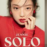 Jennie 的個人新歌原來就叫〈SOLO〉!第二波預告照今日出爐